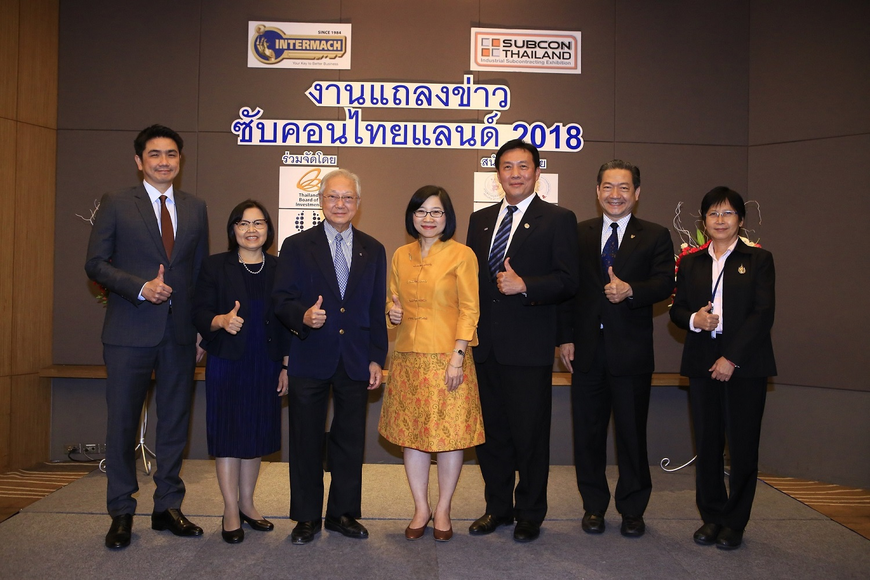 """บีโอไอ จับมือ ยูบีเอ็ม จัดงาน """"ซับคอนไทยแลนด์ 2018"""" (SUBCON Thailand 2018) สุดยิ่งใหญ่  แสดงศักยภาพของไทยในการเป็นศูนย์กลางอุตฯ รับช่วงการผลิตในภูมิภาค สนองนโยบายอุตสาหกรรม 4.0 ชูไฮไลท์จับคู่ธุรกิจไทยกับนานาประเทศจากทั่วโลก ตั้งเป้าปีนี้จับคู่ธุรกิจ 6,500 คู่ ยอดเงินสะพัดทะลุเป้าไม่ต่ำกว่า 1.2 หมื่นล้านบาท"""