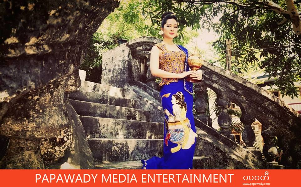 Moe Yu San In Burmese Princess Fashion Style