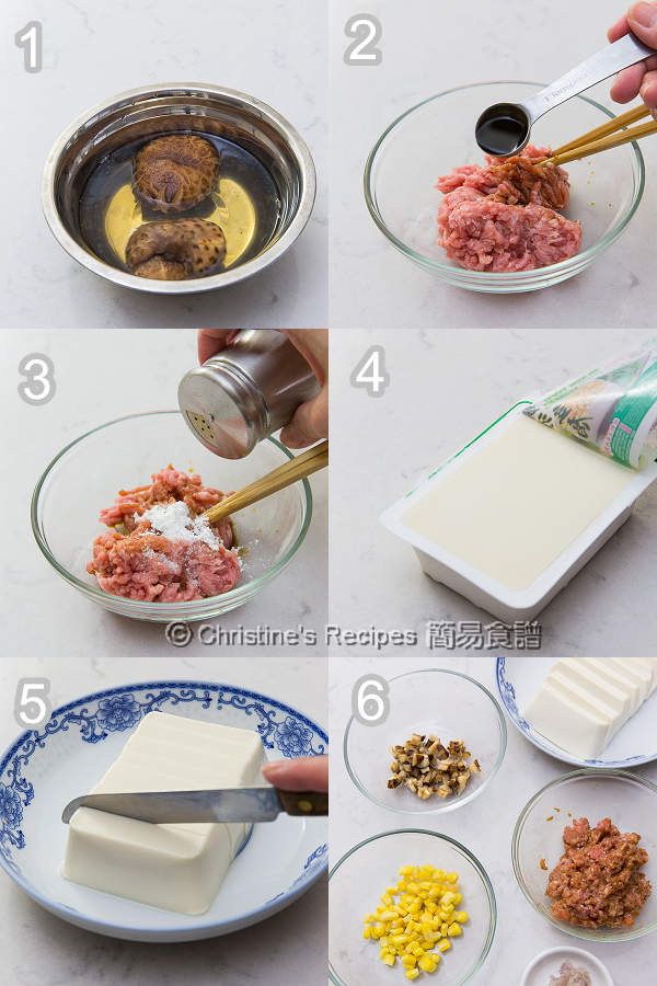 肉碎蒸滑豆腐製作圖 Steamed Tofu with Pork Mince Procedures01