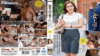 MOND-155 Boss Who I Adore And Mirei Yokoyama