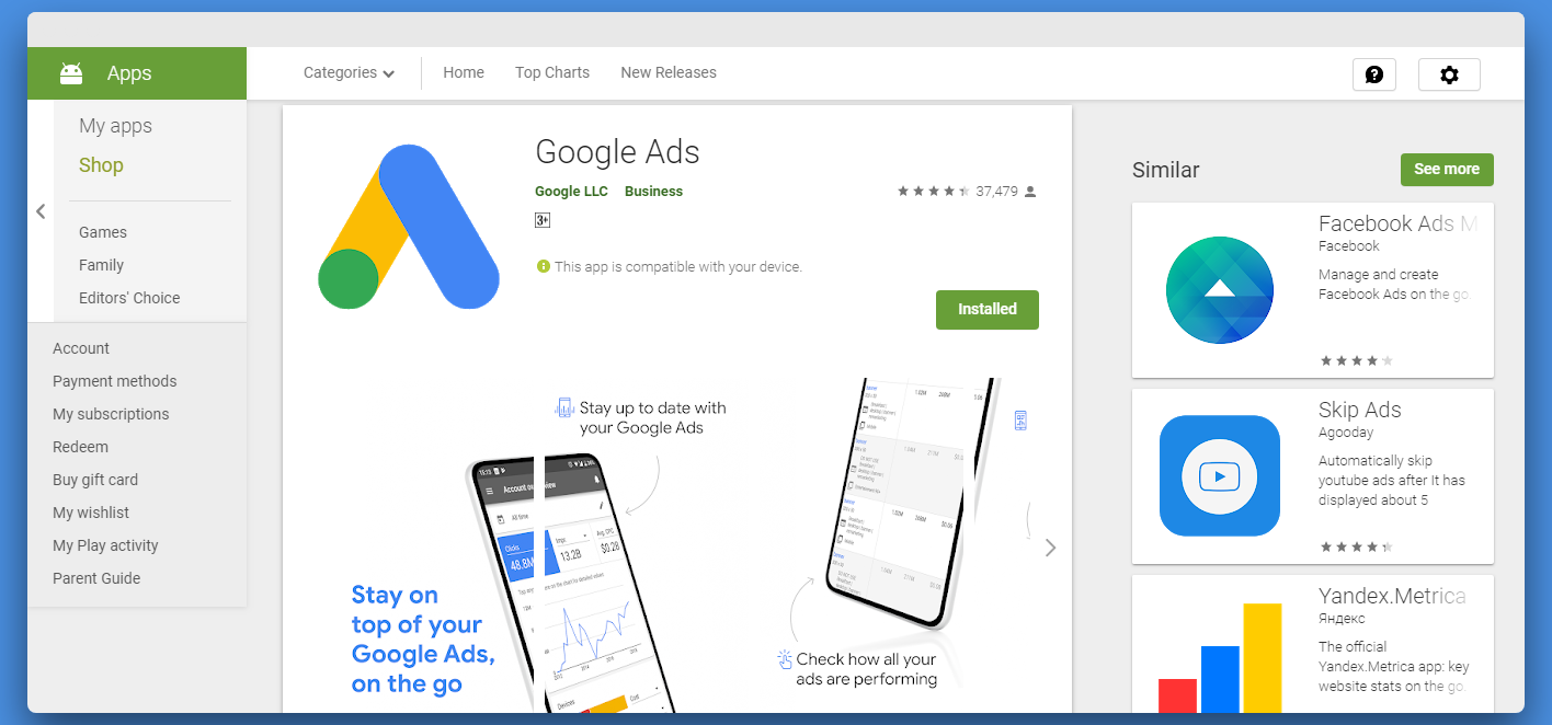 Google-Ads-Android-app