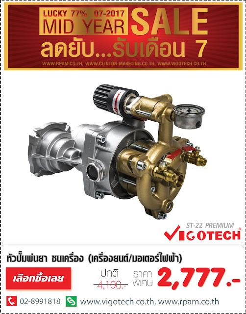 ST-22-PREMIUM