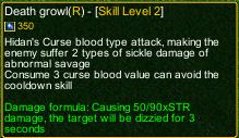 naruto castle defense 6.6 Death growl detail