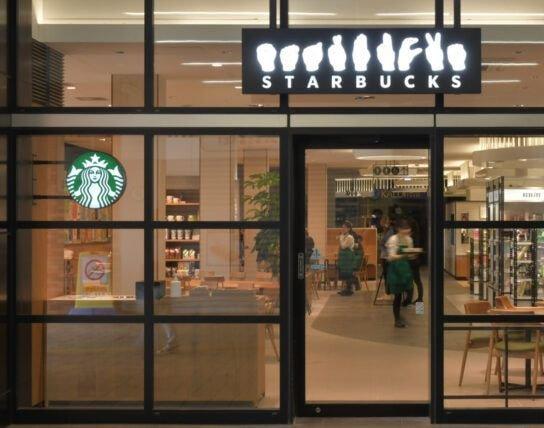 일본에 새로 생긴 스타벅스 매장 - 꾸르