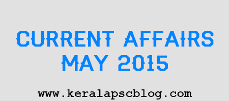 Current Affairs May 2015 PDF