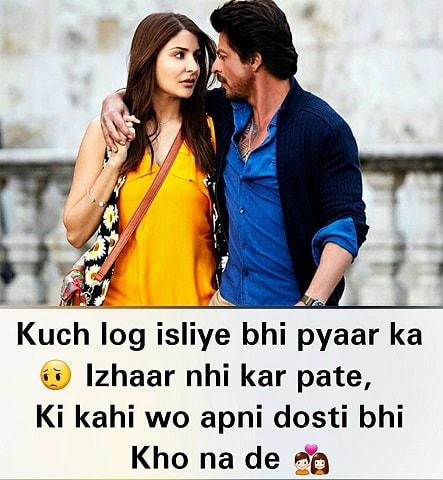 Dosti Love Whatsapp Image