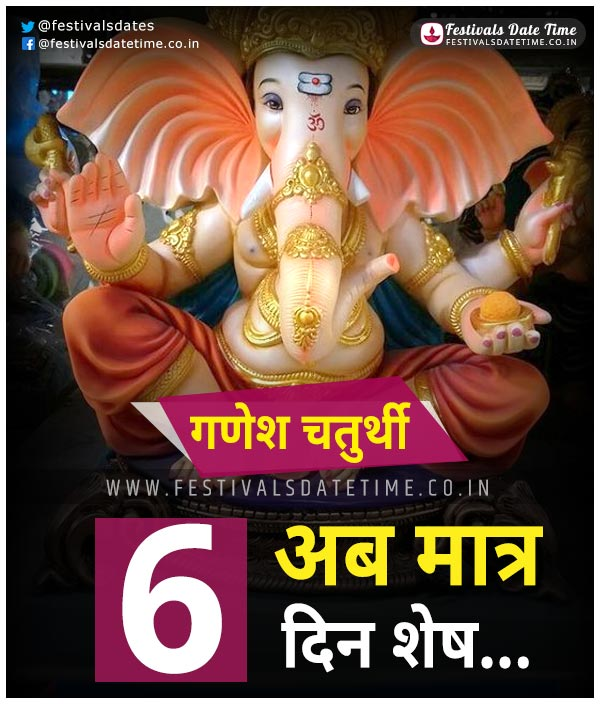 Ganesh Chaturthi Countdown 6 Days Left