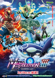 Pokemon XY: Strongest Mega Evolution Act III Sub Indo Film