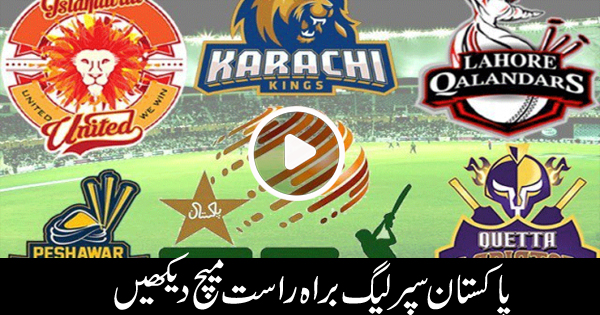 Image result for Pakistan Super League(PSL) 2017 Live Streaming HD