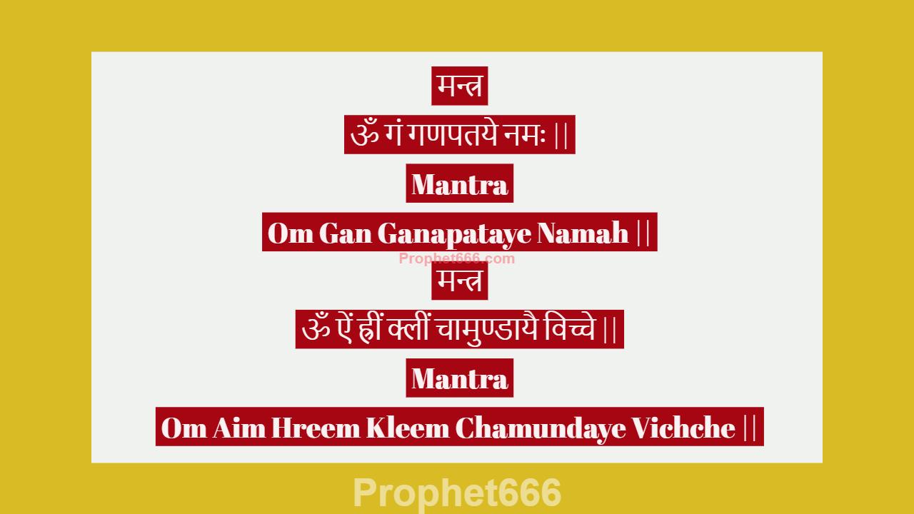 Mantra Prayog of Ganesha and Chamunda for Prosperity