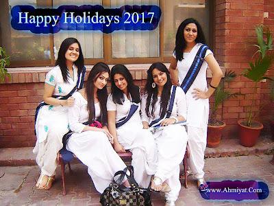 holidays 2017 in Pakistan