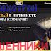 [Лохотрон] money-work-2018.ru Отзывы? Фальшивый брокер бинарных опционов