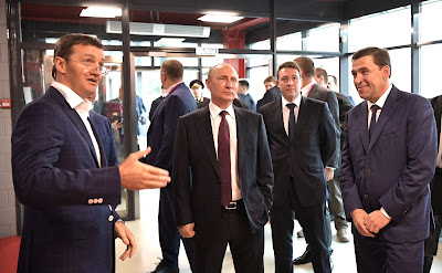 Russian President visited Datsyuk Arena sports complex.