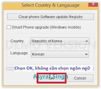 Clear Phone Software update registry
