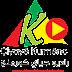 راديو جياي كورمنج Radio Ciyaye Kurmenc
