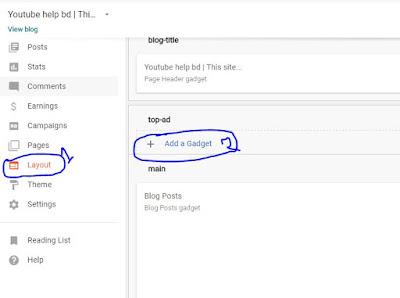 ব্লগস্পট ব্লগে Google AdSense বিজ্ঞাপনের Popup Box যুক্ত করুন #Add.a.Google.Adsense.Ads.Popup.Box.to.the.blogspot.blog #গুগল এডসেন্স টিউটোরিয়াল #গুগল এডসেন্স একাউন্ট #google adsense কি #ইউটিউব থেকে আয় করার উপায়