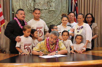 courtesy office of the Hawiai governor