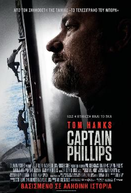 Captain Philips 2013 online
