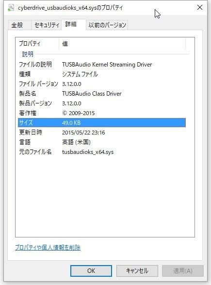 ノジマの1万円の コンデンサー ハイブリッド ヘッドホン EA