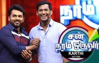 SUN Naam Oruvar   Episode 1   Actor Karthi