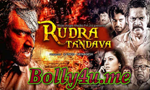 Rudra Tandava 2017 HDRip 350MB Hindi Dubbed 480p Watch Online Full Movie Download bolly4u