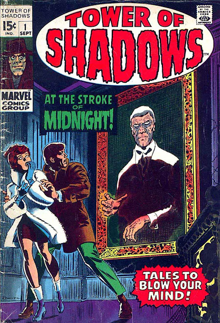 Tower of Shadows v1 #1, 1969 marvel bronze age horror comic book cover