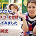 Cerita Gadis 17 kecantikan Hoikushi Membuat Nafsu
