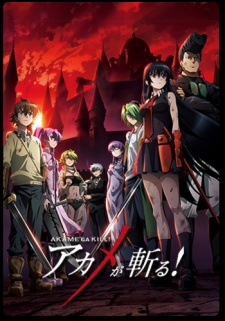 Akame ga Kill BD 1-24 Batch Subtitle Indonesia