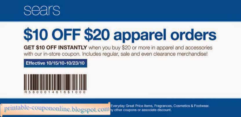 Sears online fitness coupons