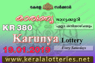 """kerala lottery result 19 01 2019 karunya kr 380"", 19th January 2019 result karunya kr.380 today, kerala lottery result 19.01.2019, kerala lottery result 19-1-2019, karunya lottery kr 380 results 19-1-2019, karunya lottery kr 380, live karunya lottery kr-380, karunya lottery, kerala lottery today result karunya, karunya lottery (kr-380) 19/1/2019, kr380, 19.1.2019, kr 380, 19.1.2019, karunya lottery kr380, karunya lottery 19.01.2019, kerala lottery 19.1.2019, kerala lottery result 19-1-2019, kerala lottery results 19-1-2019, kerala lottery result karunya, karunya lottery result today, karunya lottery kr380, 19-1-2019-kr-380-karunya-lottery-result-today-kerala-lottery-results, keralagovernment, result, gov.in, picture, image, images, pics, pictures kerala lottery, kl result, yesterday lottery results, lotteries results, keralalotteries, kerala lottery, keralalotteryresult, kerala lottery result, kerala lottery result live, kerala lottery today, kerala lottery result today, kerala lottery results today, today kerala lottery result, karunya lottery results, kerala lottery result today karunya, karunya lottery result, kerala lottery result karunya today, kerala lottery karunya today result, karunya kerala lottery result, today karunya lottery result, karunya lottery today result, karunya lottery results today, today kerala lottery result karunya, kerala lottery results today karunya, karunya lottery today, today lottery result karunya, karunya lottery result today, kerala lottery result live, kerala lottery bumper result, kerala lottery result yesterday, kerala lottery result today, kerala online lottery results, kerala lottery draw, kerala lottery results, kerala state lottery today, kerala lottare, kerala lottery result, lottery today, kerala lottery today draw result"