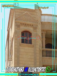 واجهات منازل حجر هاشمى مودرن-40