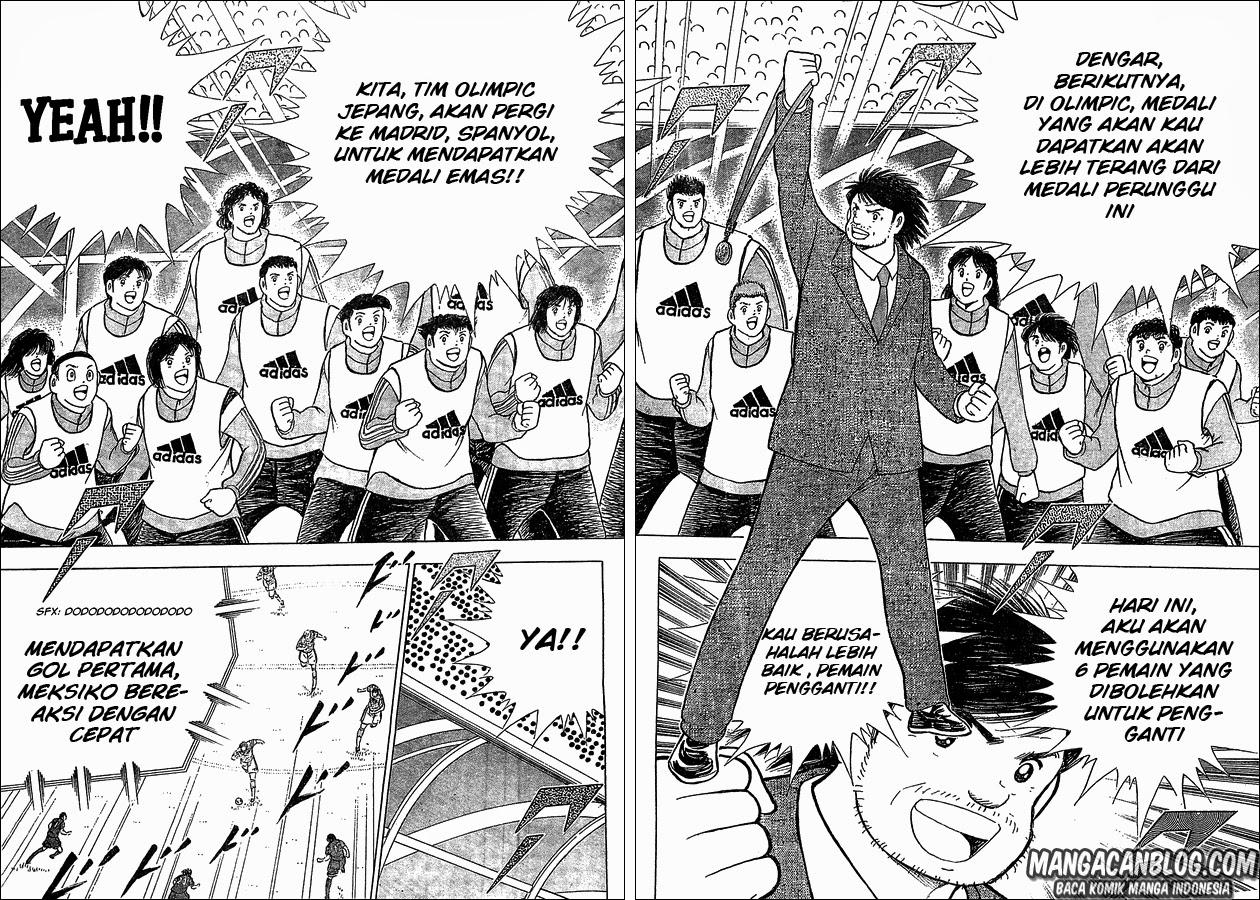 Captain Tsubasa – Rising Sun Chapter 07-5