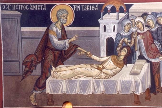 Billedresultat for Saint Peter Raised Tabitha