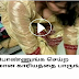 Indian Girl Viral videos