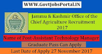 Jammu & Kashmir Office of the Chief Agriculture Recruitment 2017– Assistant Technology Manager