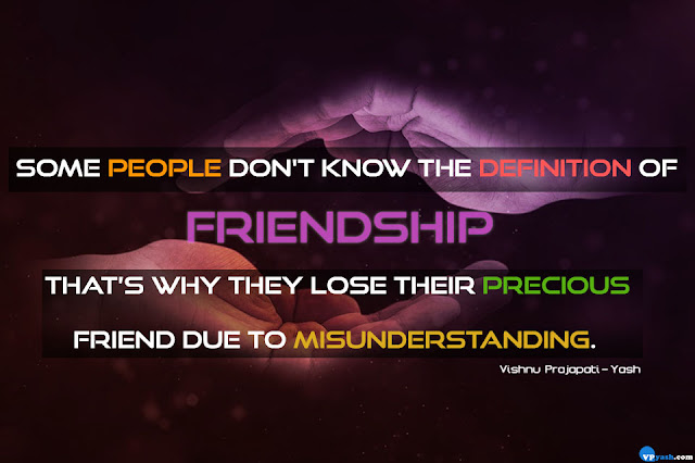 Some people don't know the definition of friendship quotes