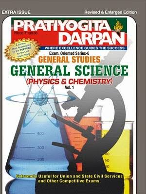 GENERAL SCIENCE PHYSICS & CHEMISTRY BOOK BY PRATIYOGITA DARPAN