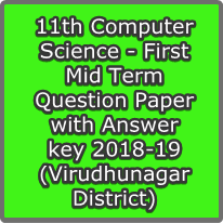 11th Computer Science - First Mid Term Question Paper with