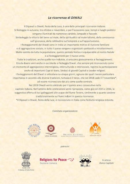 Diwali Ambasciata India a Roma Danza Odissi a cura di Marialuisa Sales