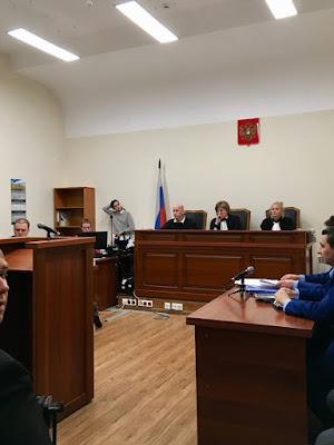 Запрет Библии в России суд