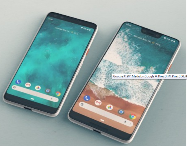 Web index Google can before long dispatch its two new cell phones Pixel 3 and Pixel 3XL. Google organization will sort out its program Made by Google in New York one month from now