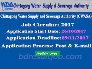 Chittagong Water Supply and Sewerage Authority (CWASA) Job Circular 2017