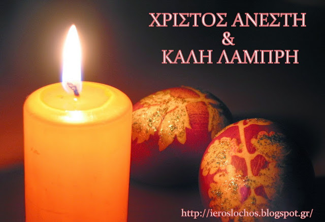 http://3.bp.blogspot.com/-JTJXmsSuGEU/U1N04oPbVhI/AAAAAAAAVrk/CEfTR-KksiA/s1600/eyxes.jpg