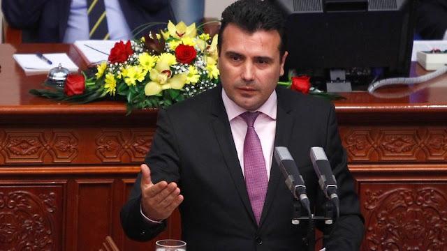 Προετοιμάζεται πραξικόπημα στα Σκόπια; Ναι λένε ρωσικές πηγές…