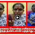 Sasikala judgment issue voice of photos | TAMIL TODAY CHANNEL