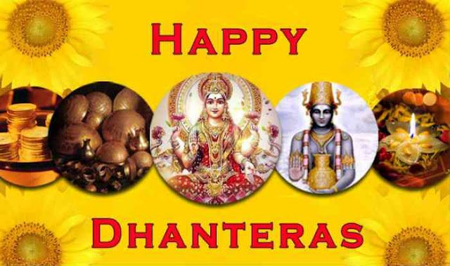 Happy Dhanteras HD Images for Facebook