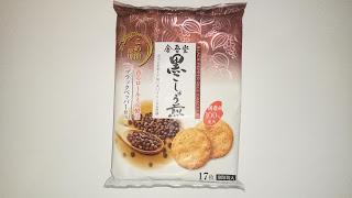 Kuro Kosyou Sen - krakersy z paczki WOWBOX New & Limited