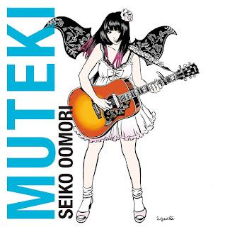 大森靖子-流星ヘブン-歌詞-oomoriseiko-meteor-heaven-zero-lyrics
