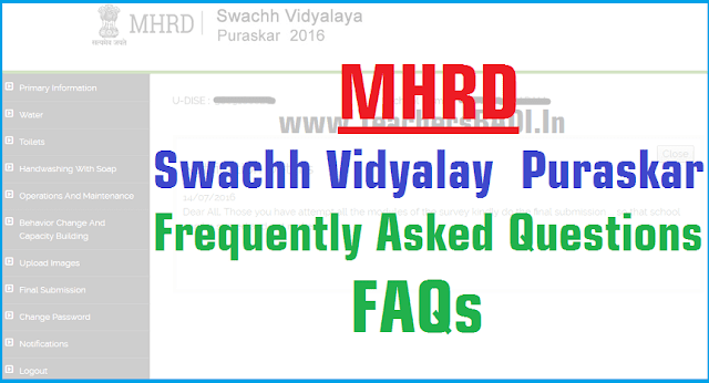 Swachh Vidyalay Puraskar,Awards,Frequently Asked Questions/FAQs