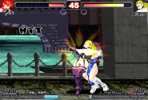 Strip fight videos gallery